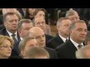 Власть внешнеуправляемая! В. Путин 3. 12. 2016