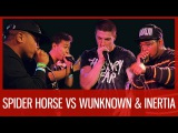 SPIDER HORSE vs WUNKNOWN &amp INERTIA  American Beatbox Championship 2016  Tag Team Battle SEMI FINAL