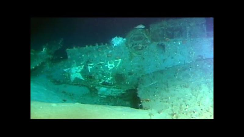 Загадки океана...Интересные находки Документальный фильм 2017 hd