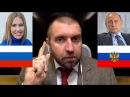 Дмитрий ПОТАПЕНКО — Кандидаты в президенты. Уровень счастья ро...