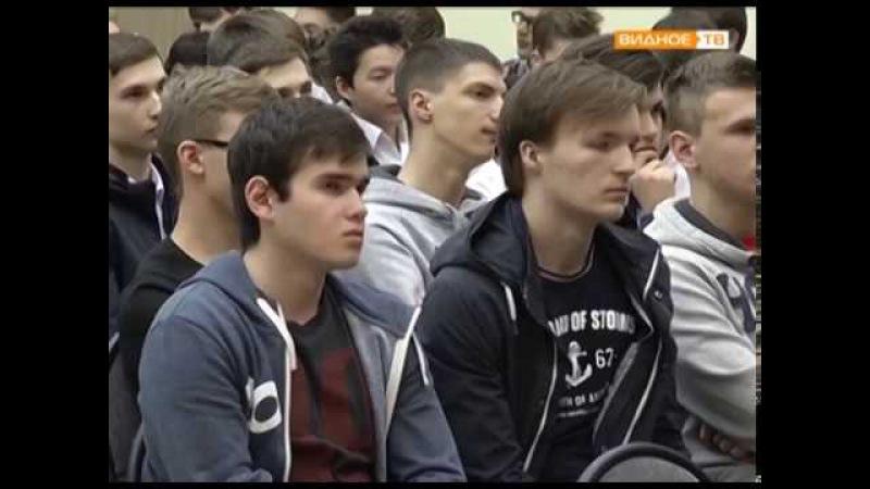 Школа мужества - учебные сборы для старшеклассников Ленинского района