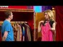 Гардероб парня и гардероб девушки Мамахохотала-шоу