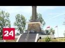 Уничтожить 500 монументов В Польше принят закон о сносе памятников Красной армии