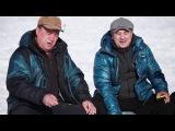 Звезда на крючке. Сезон 1. Анатолий Полотно и Федя Карманов