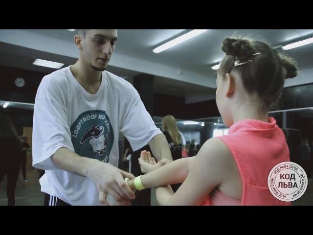 МАСТЕР-КЛАССЫ | Sveta Orlova Sirop | СОЧИ | КОД ЛЬВА