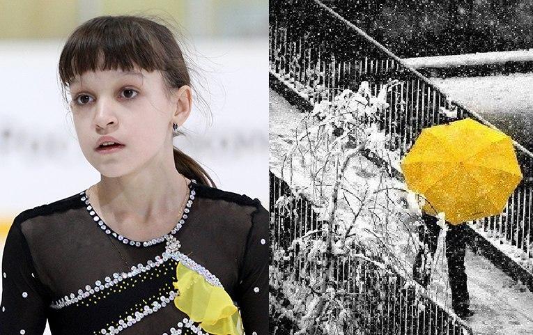 Анастасия Губанова - Страница 9 RYIpxeJiA1g
