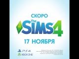 Сборник дополнительных материалов для The Sims 4 на консолях