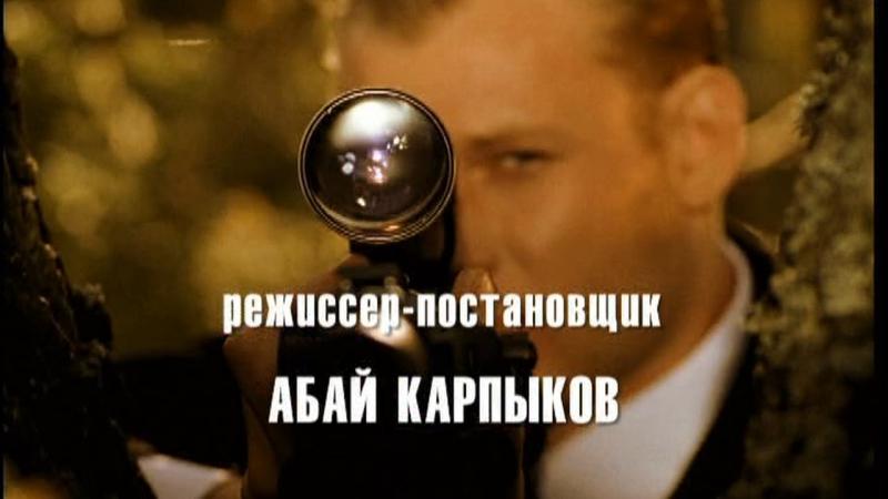 Охота на Изюбря-Интро(HD)