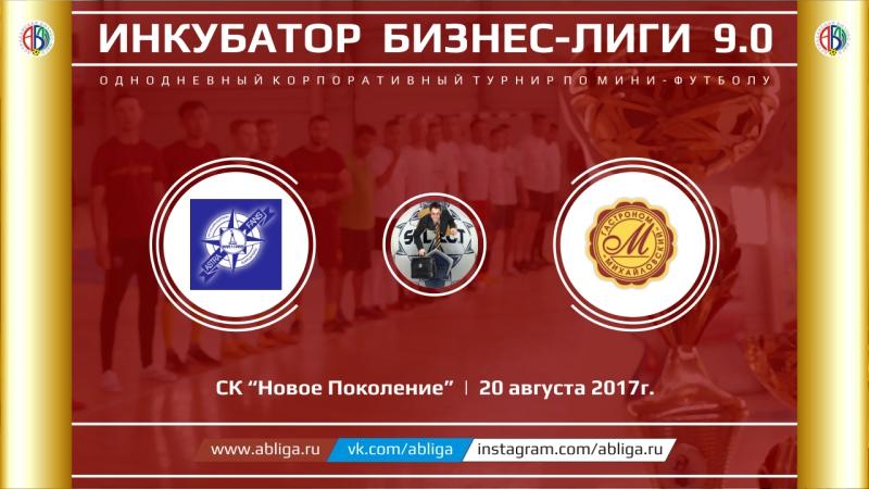 Астрафанс - Гастроном Михайловский-2 (20-08-2017)