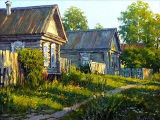 Деревенька моя( художник Д.Левин и др.) ( ролик Овечкиной И)