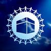 К Исламу | Знания прежде слов и дел
