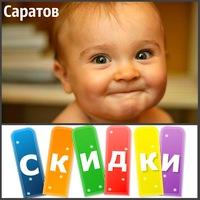 Аватар пользователя: Катерина Саратовская