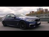 Тeст BMW M550 xDrive