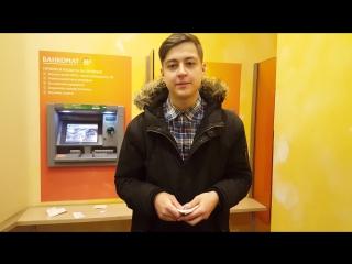 Отзыв о сотрудничестве с Мурадом Атаевым по Раскрутке счета