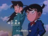 El Detectiu Conan - Opening - 04 - Unmei no Roulette Mawashite (運命のルーレット廻して)