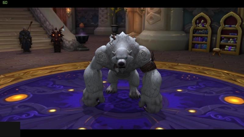 Guardian Druid Tank Challenge - Mage Tower - Highlord Kruul