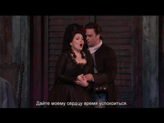 Metropolitan Opera - Wolfgang Amadeus Mozart Don Giovanni (Нью-Йорк, ) - Акт II