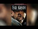 Эд Гейн Мясник из Плэйнфилда (2007)   Ed Gein: The Butcher of Plainfield
