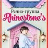 Rhinestone's💎-Озвучка дорам, сериалов и фильмов