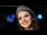 Бисер Киров - ТАТАРСТАН МИНЕМ МАХАБАТ (Татарстан  моя любовь)
