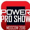 Выставка Power Pro Show