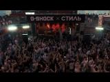 G-Shock х Стиль. Туса  Faces&ampLaces 2017