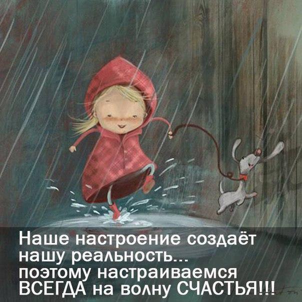 https://pp.userapi.com/c837227/v837227386/44287/nsf6gyq5VQ0.jpg
