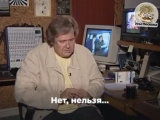Бабка  богохульник.)