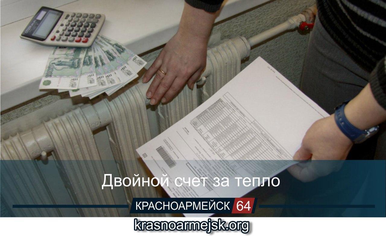 Саратовские депутаты готовят обращение к министру строительства РФ