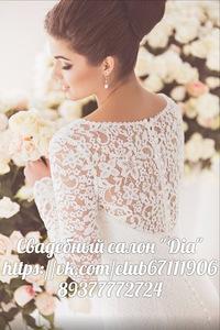 Свадебные платья фото в казани недорогие