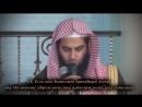 Сура 17 «Аль-Исра» (9-25)  Анас аль-Имади