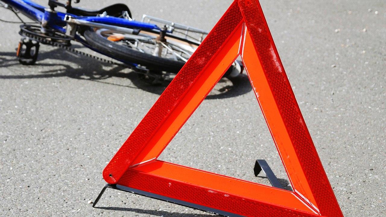 В Таганроге 15-летний велосипедист угодил под колеса автомобиля Hafei