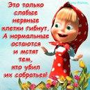 Фото Татьяны Афанасьевой №2