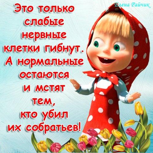 Фото №456239195 со страницы Татьяны Афанасьевой