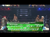 IWGP Junior Heavyweight Tag Team Title MatchThe Young Bucks(c) vs Roppongi Vice(Wrestle Kingdom 11-04.01.2017)