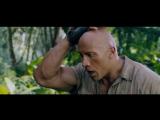 Джуманджи 2 в 10 минутах трейлера новой Расширенной (2017) - Дуэйн Джонсон фильм HD