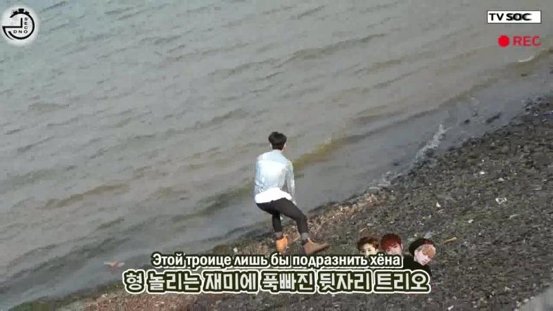 [RUS SUB] Seven O'Clock @ SOC TV EP. 17 - How to play in the beautiful Yeosu Seas