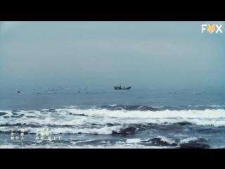 [fsg fox] xu wei zhou - walk slowly (ost are you addicted?)  рус.саб 