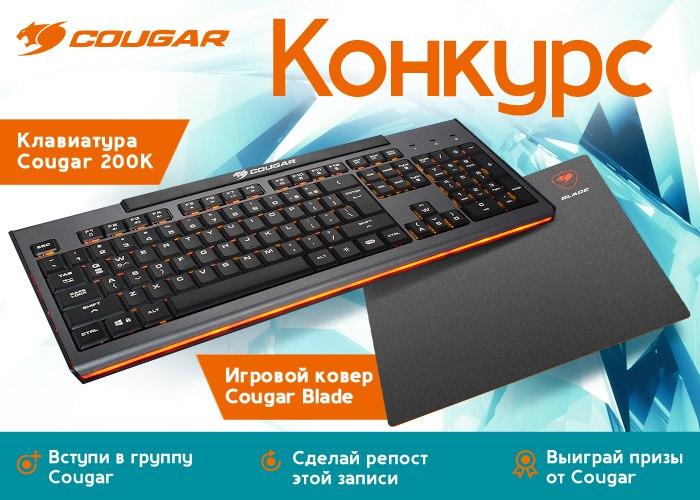 Конкурс к клавиатурой