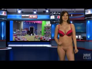 Naked News 2017-04-17 1080