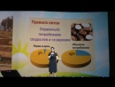 Врач педиатр, диетолог Наталья Таран о Wellness Kids by Oriflame