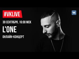 #VKLive: L'One