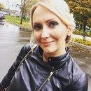 Ирина Лакутина фото #2