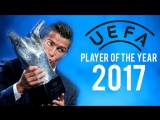 Cristiano Ronaldo • UEFA Player of the Year 2017 • Best Goals, Skills