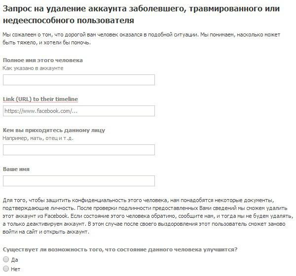 официальный сайт как удалить аккаунт в азино777