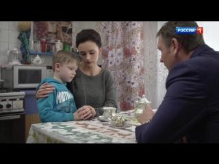 Цвет спелой вишни 4 серия (Эфир 13.05.2017)