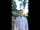 Приглашение на гала-ужин в ресторан Винотеррия от Никиты Кротова