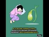 Хороший сон для здоровья