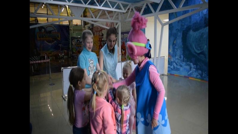 Программа детского праздника троллем Розочкой