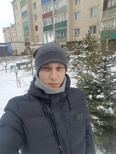 Alexey Shvetsov